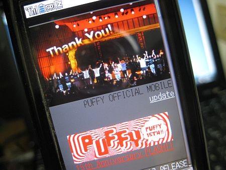 f:id:da-i-su-ki:20110517231150j:image