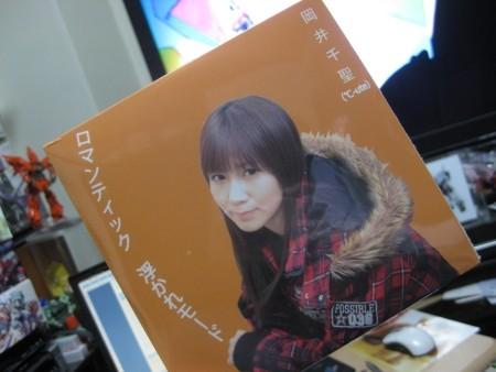 f:id:da-i-su-ki:20110518183954j:image