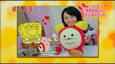 f:id:da-i-su-ki:20110519220932j:image