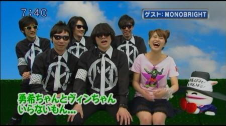 f:id:da-i-su-ki:20110519231101j:image