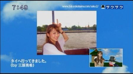 f:id:da-i-su-ki:20110520075015j:image