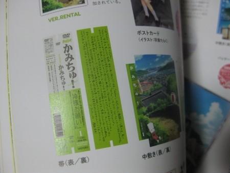 f:id:da-i-su-ki:20110521182656j:image