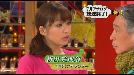 f:id:da-i-su-ki:20110522094815j:image