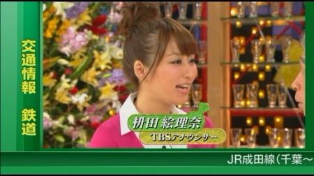 f:id:da-i-su-ki:20110522095054j:image