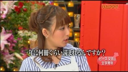 f:id:da-i-su-ki:20110522095310j:image