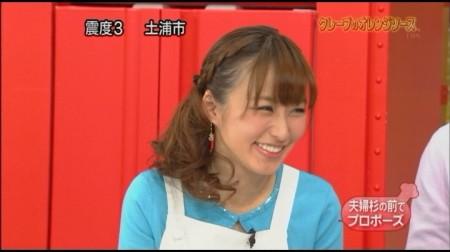f:id:da-i-su-ki:20110522095641j:image