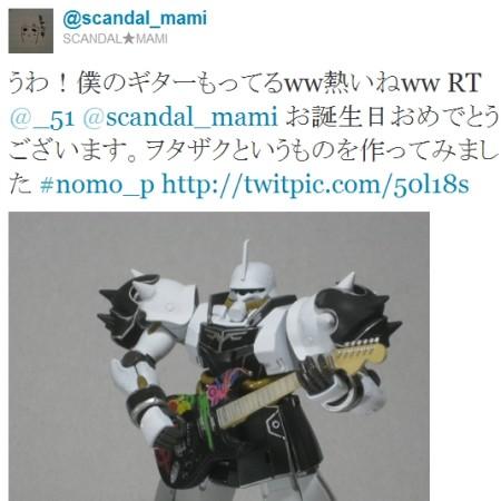 f:id:da-i-su-ki:20110522115507j:image