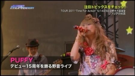 f:id:da-i-su-ki:20110522213433j:image