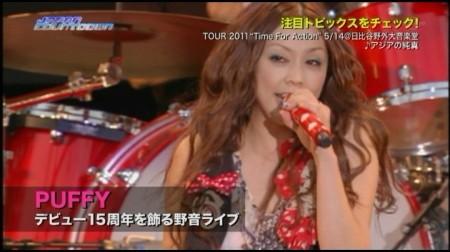 f:id:da-i-su-ki:20110522213435j:image