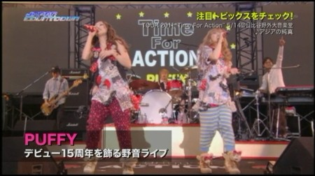 f:id:da-i-su-ki:20110522213441j:image