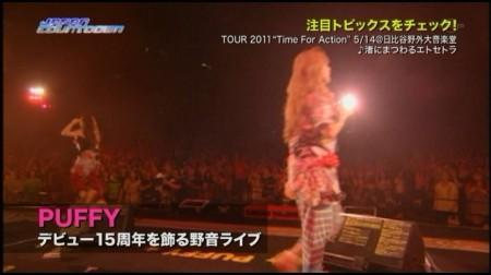 f:id:da-i-su-ki:20110522213550j:image