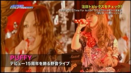 f:id:da-i-su-ki:20110522213551j:image