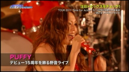 f:id:da-i-su-ki:20110522213552j:image