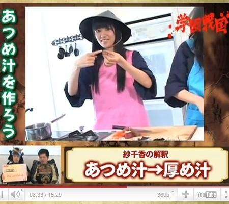 f:id:da-i-su-ki:20110523002109j:image