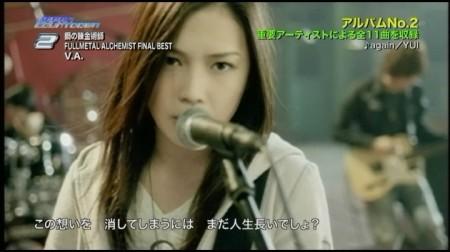 f:id:da-i-su-ki:20110523230127j:image