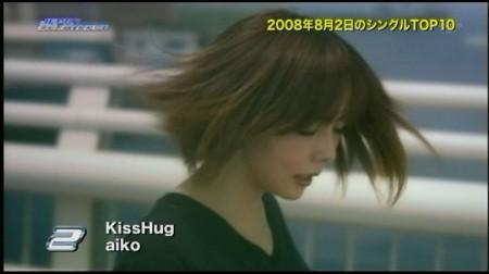 f:id:da-i-su-ki:20110523230318j:image