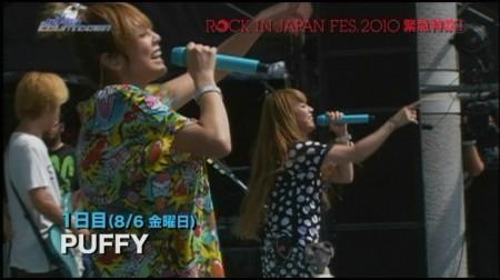 f:id:da-i-su-ki:20110523231452j:image