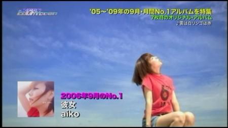 f:id:da-i-su-ki:20110523233602j:image