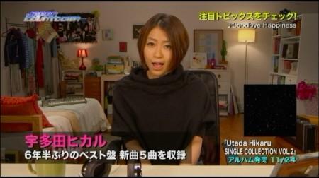 f:id:da-i-su-ki:20110524001344j:image
