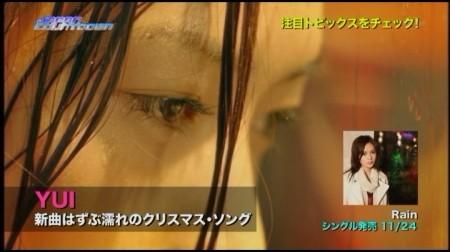 f:id:da-i-su-ki:20110524001934j:image