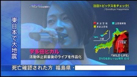 f:id:da-i-su-ki:20110524073705j:image