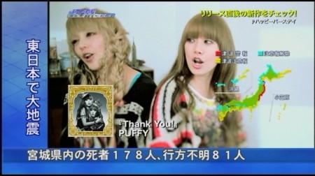 f:id:da-i-su-ki:20110524073849j:image