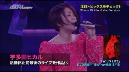 f:id:da-i-su-ki:20110524193204j:image