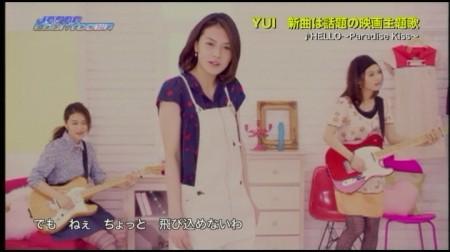 f:id:da-i-su-ki:20110524193809j:image
