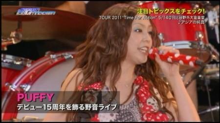 f:id:da-i-su-ki:20110524194345j:image