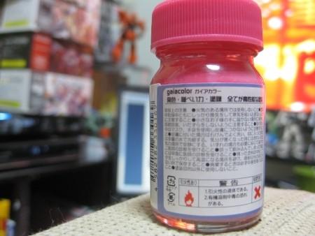 f:id:da-i-su-ki:20110525002039j:image