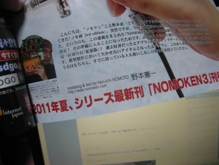 f:id:da-i-su-ki:20110525223500j:image