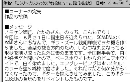 f:id:da-i-su-ki:20110527044516j:image