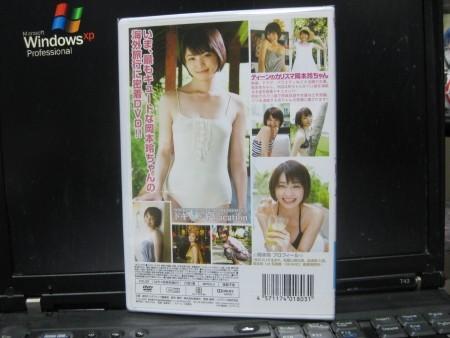 f:id:da-i-su-ki:20110527072418j:image