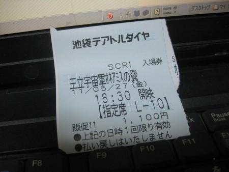 f:id:da-i-su-ki:20110528104526j:image