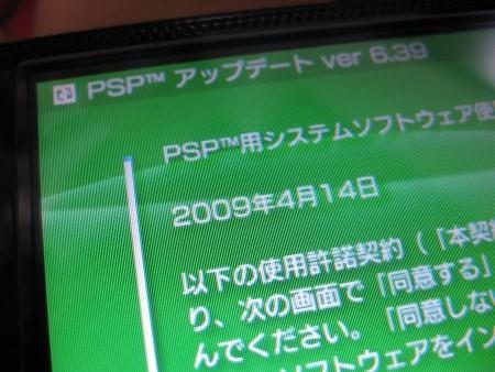 f:id:da-i-su-ki:20110528111457j:image