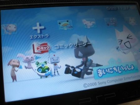f:id:da-i-su-ki:20110528114019j:image