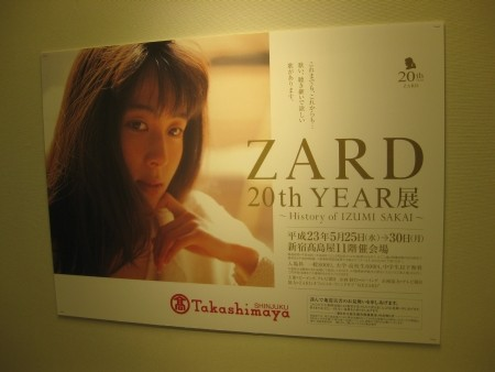 f:id:da-i-su-ki:20110528173850j:image