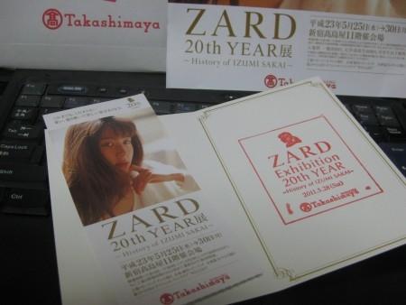 f:id:da-i-su-ki:20110528220736j:image
