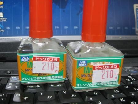 f:id:da-i-su-ki:20110528221022j:image
