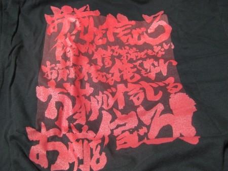 f:id:da-i-su-ki:20110529104958j:image