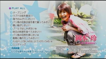 f:id:da-i-su-ki:20110529120825j:image
