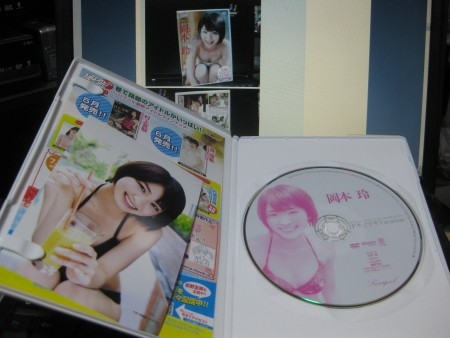 f:id:da-i-su-ki:20110529121938j:image