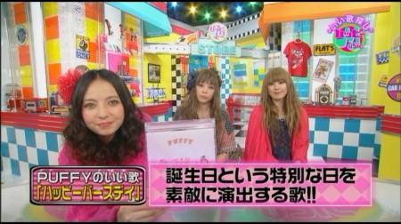 f:id:da-i-su-ki:20110529172112j:image