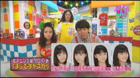 f:id:da-i-su-ki:20110529183225j:image