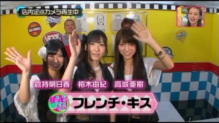 f:id:da-i-su-ki:20110529185151j:image