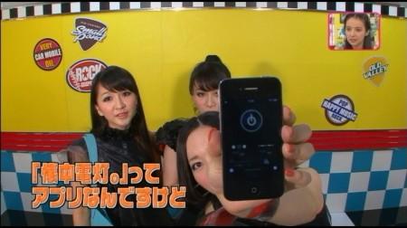 f:id:da-i-su-ki:20110529185659j:image