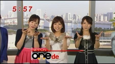 f:id:da-i-su-ki:20110529214341j:image
