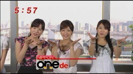 f:id:da-i-su-ki:20110529214542j:image