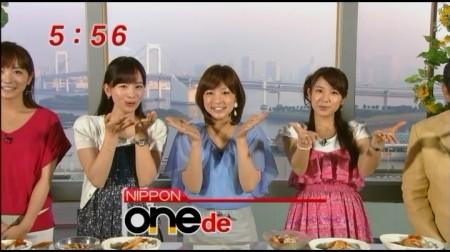 f:id:da-i-su-ki:20110529214730j:image