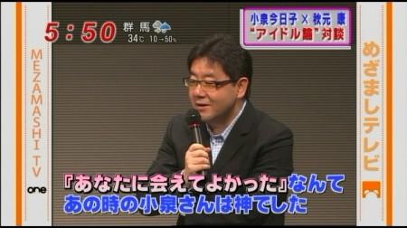 f:id:da-i-su-ki:20110529215400j:image